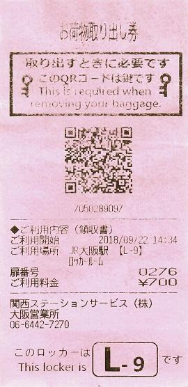 CCF_000083のコピーa