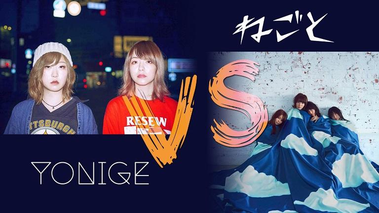 yonige_negotoのコピー
