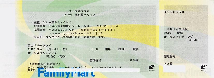 01のコピー