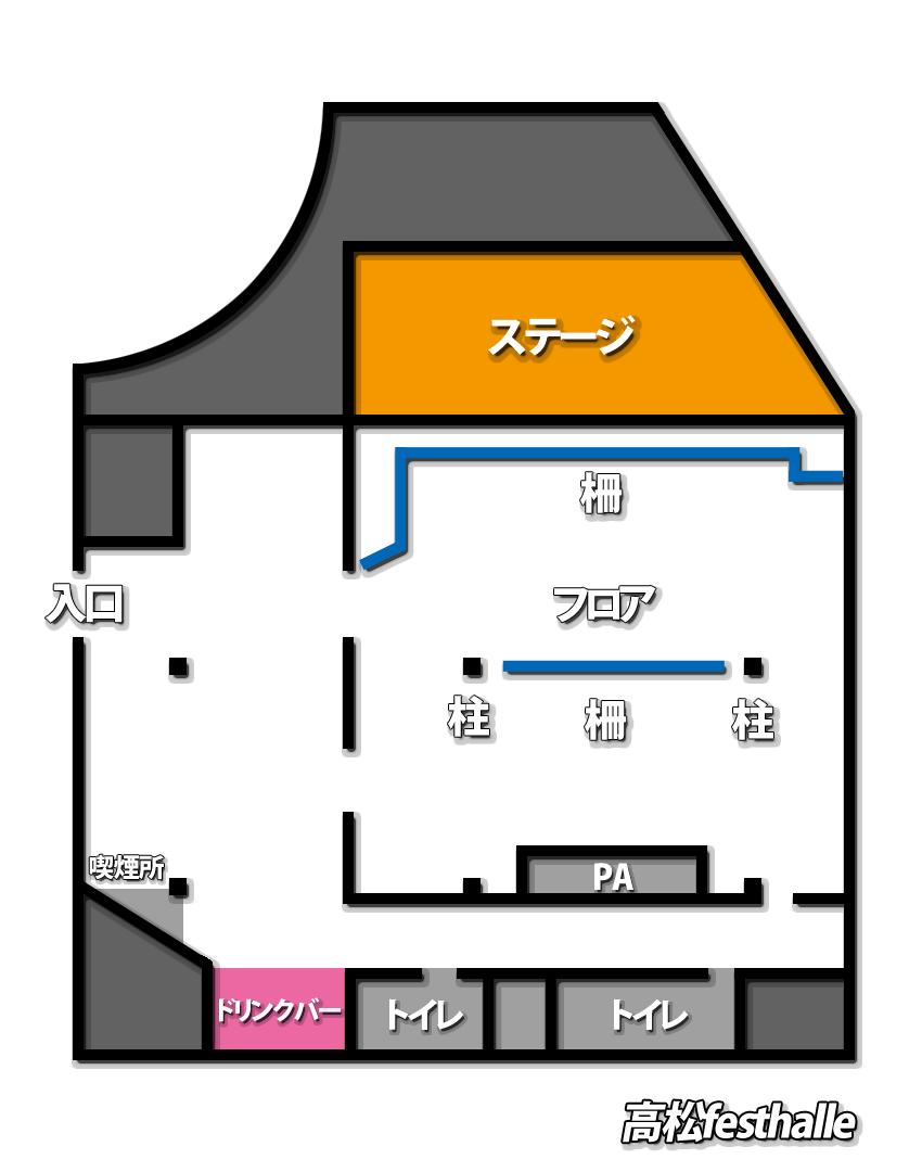 高松festhallea