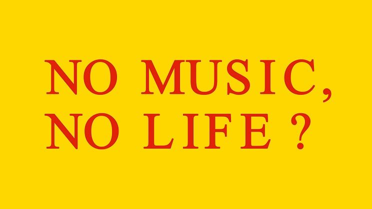 NO MUISC NO LIFEのコピー