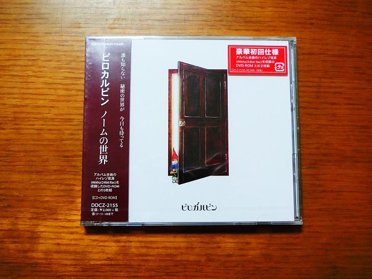 CIMG2305a