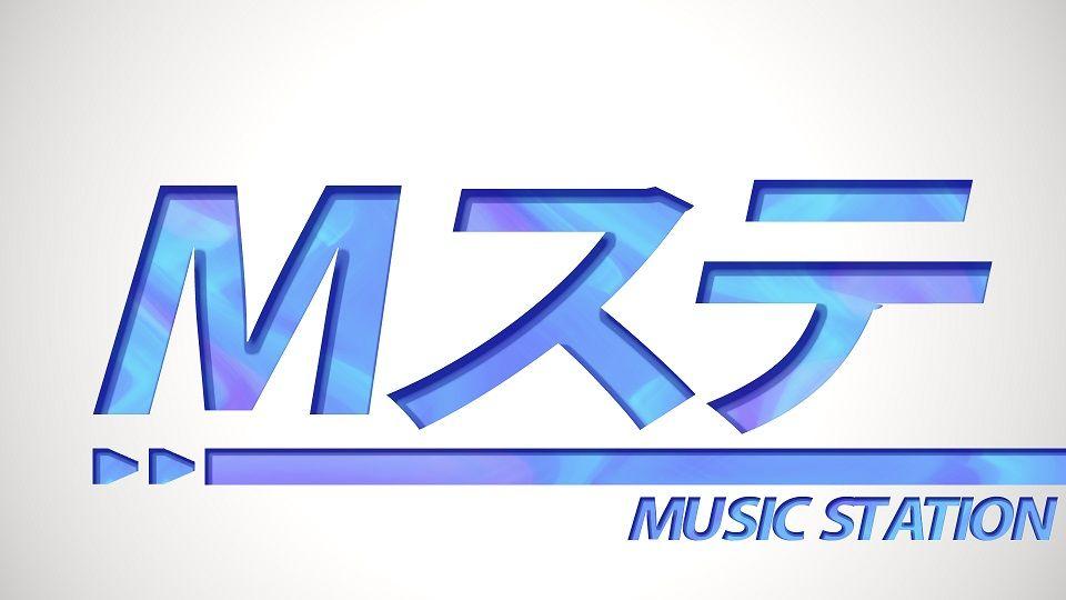music stationのコピー
