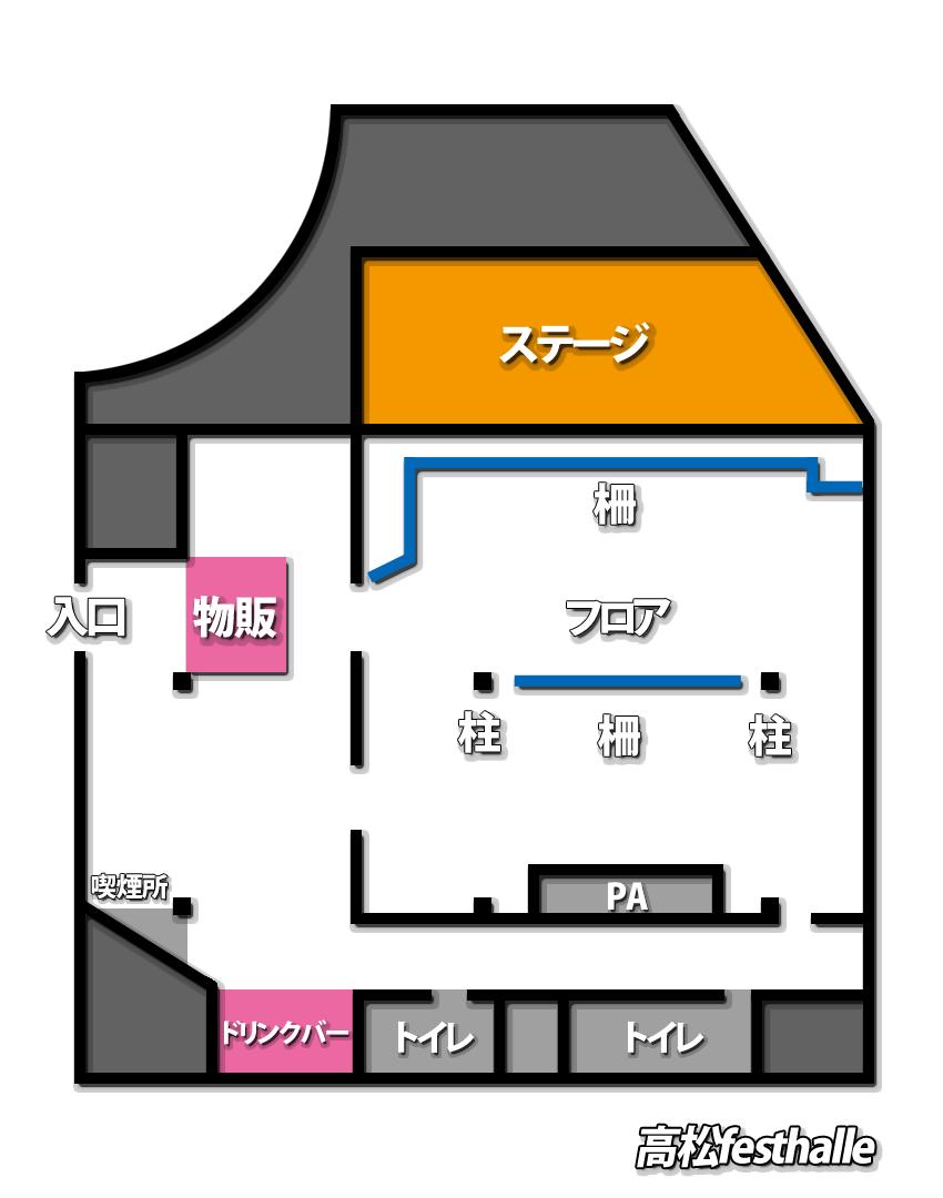 高松festhalle_物販a