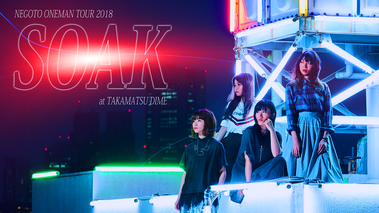 soak tour 2018のコピー