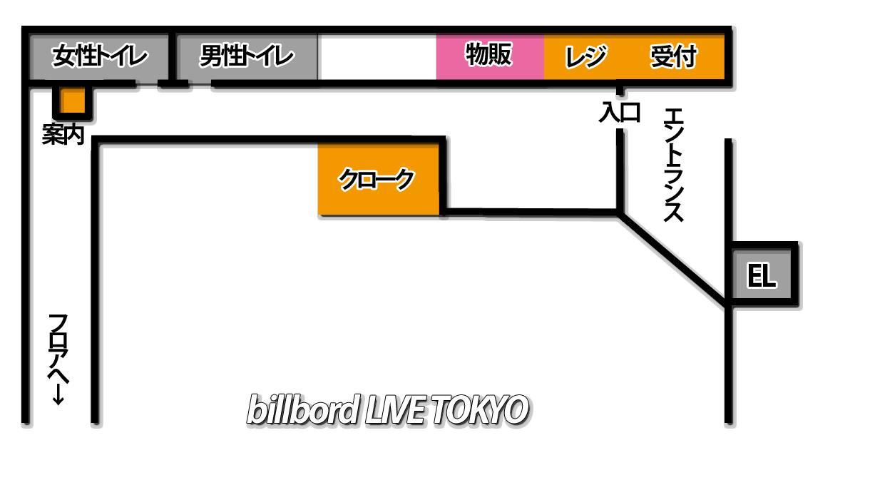 東京 ビル ボード