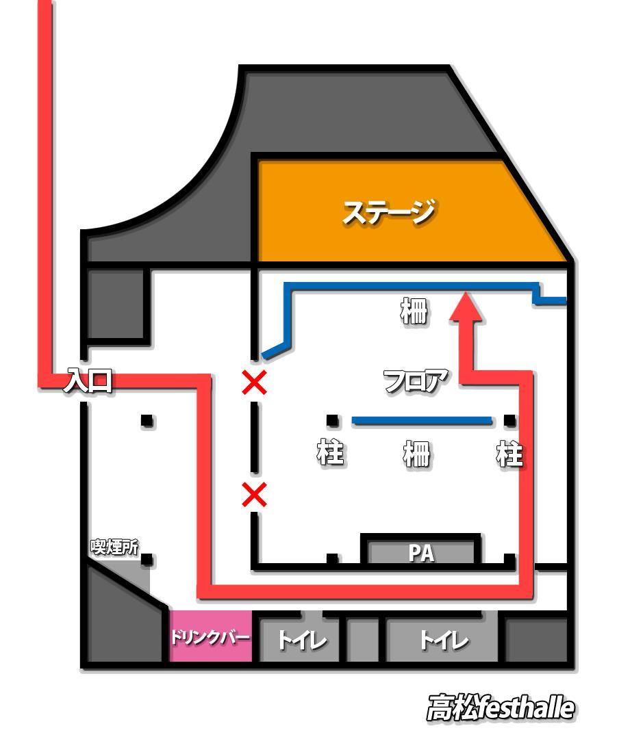 高松festhalle2のコピーa