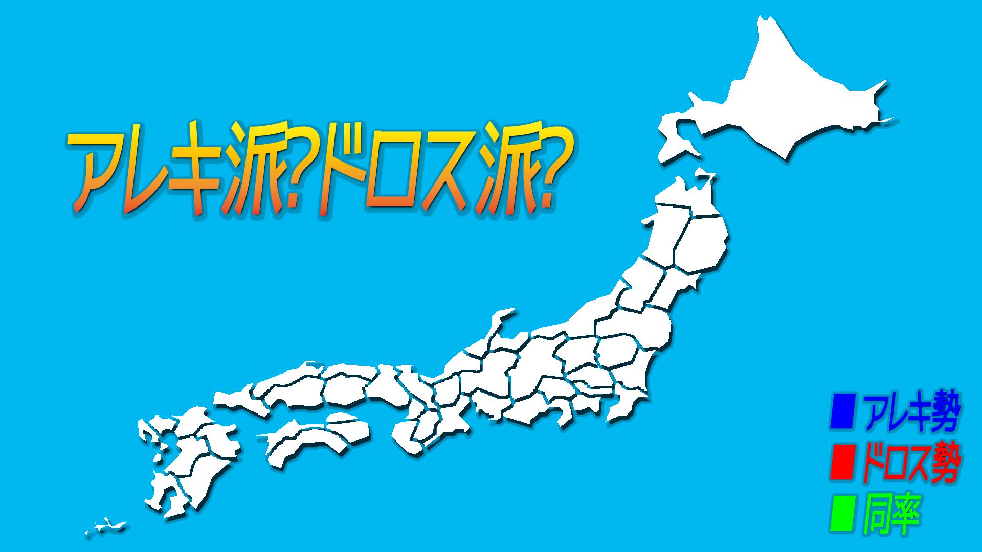 日本地図のコピー