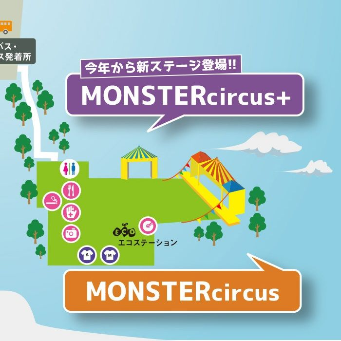 monstercircus