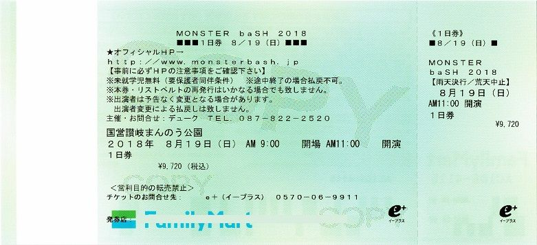 CCF_000067のコピーb