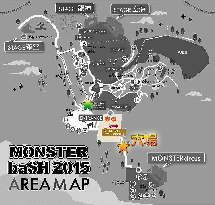 map_01のコピー