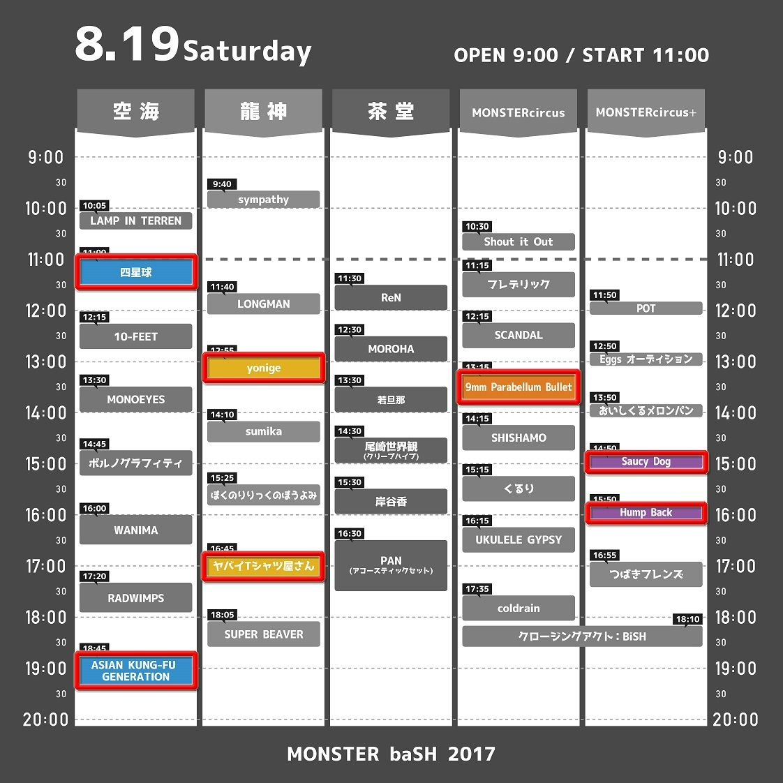 timetable_19のコピー