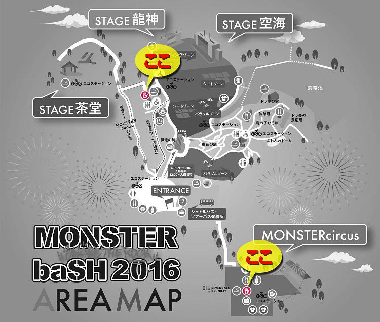 map_02のコピー