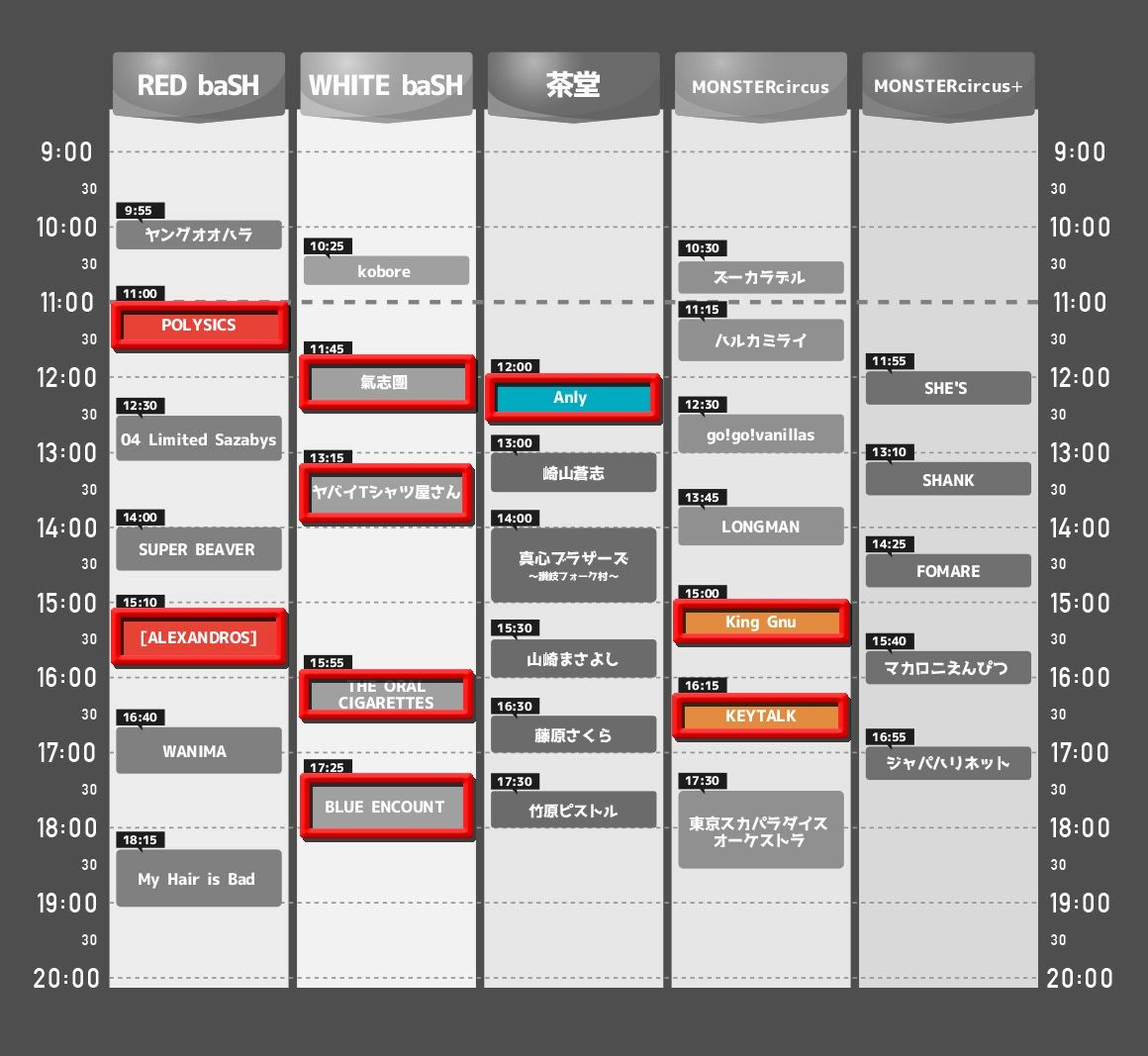 timetable_24のコピー