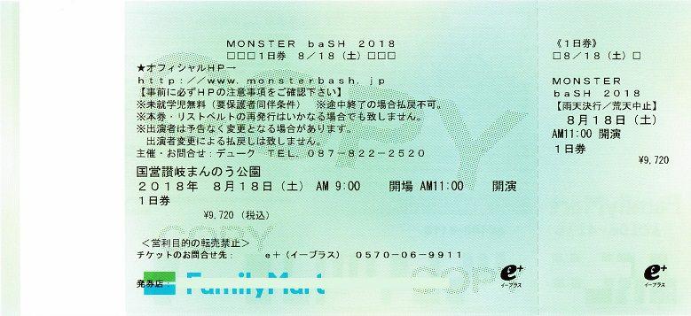 CCF_000066のコピーb