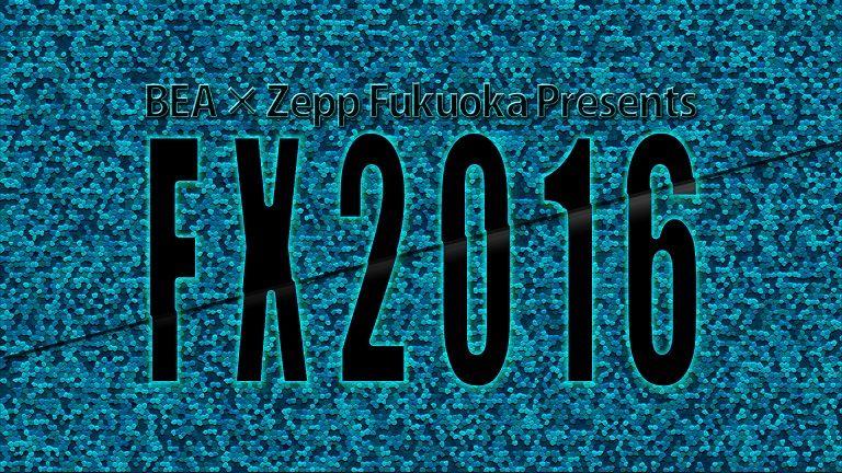 fx2016のコピー