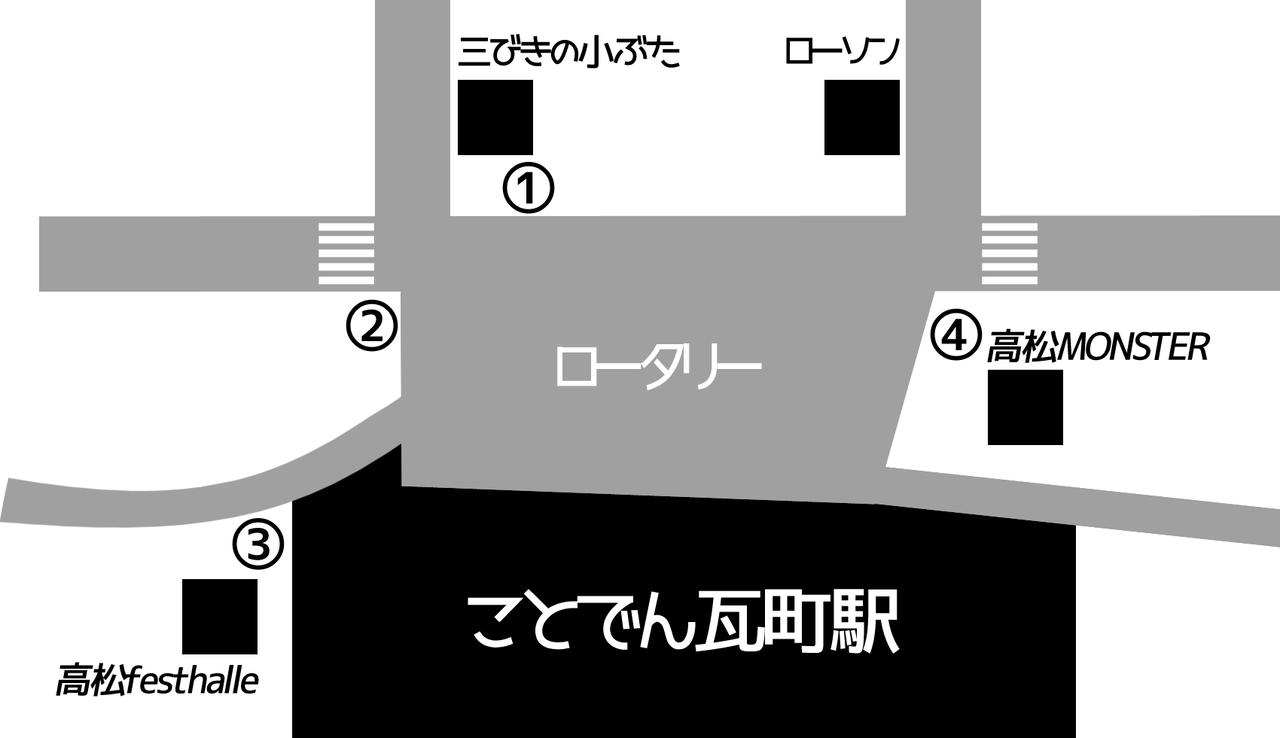 瓦町駅_反転のコピーa