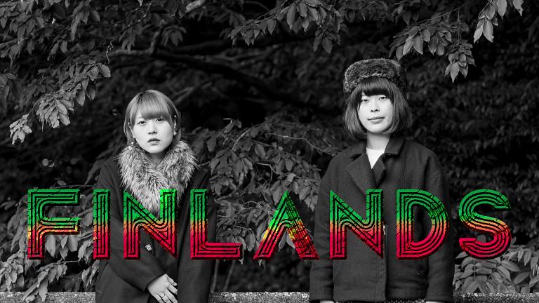 finlandsのコピー
