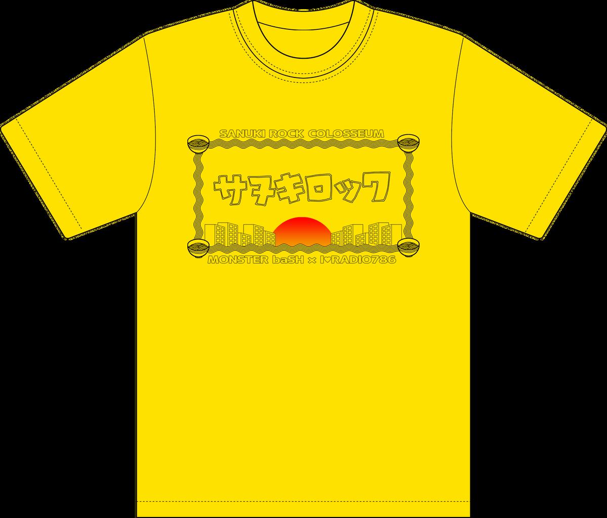 t_zenmen9のコピー
