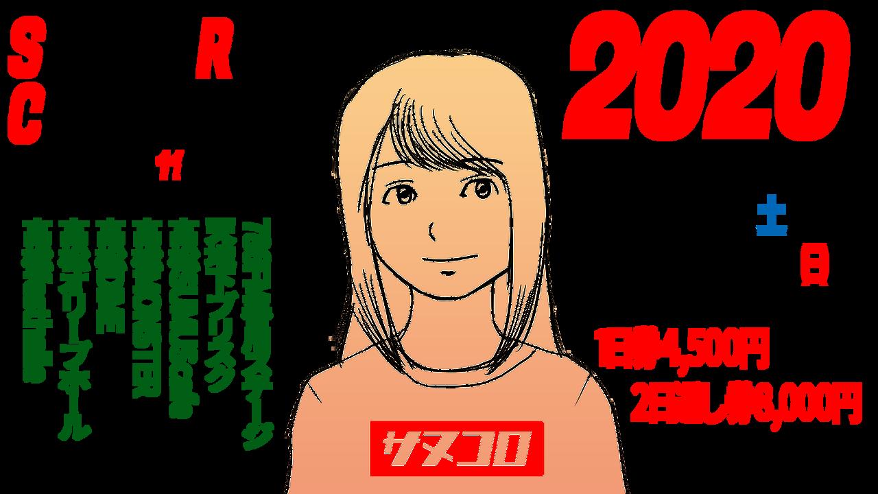 サヌキロック_face10のコピー