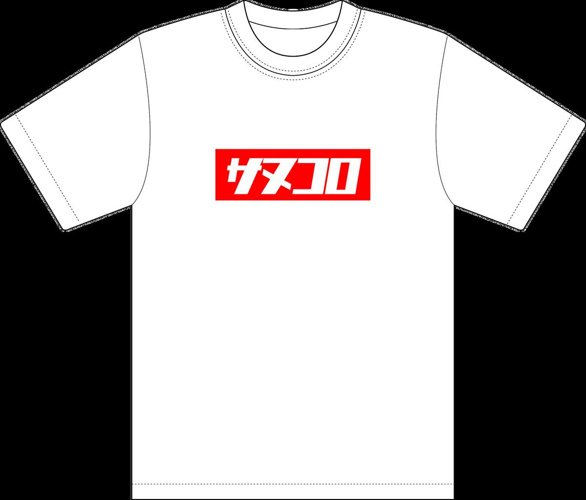 t_zenmenのコピー