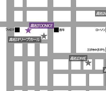 01_周辺地図3のコピー