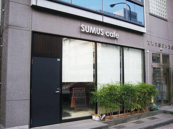 03_sumus_cafe