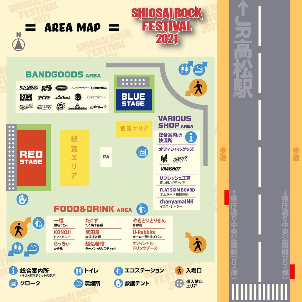潮騒ロックフェス_エリアマップのコピー