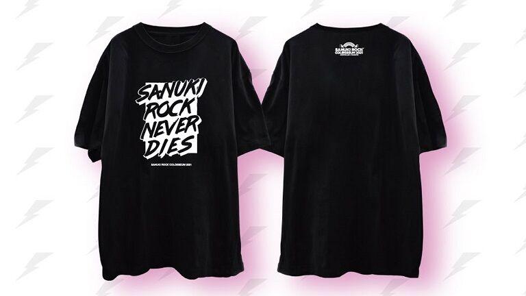 Tシャツのコピー