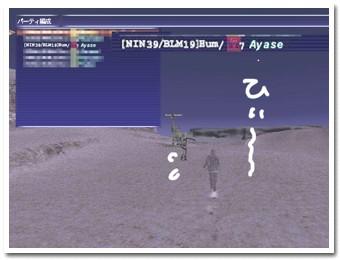 20060305-忍黒