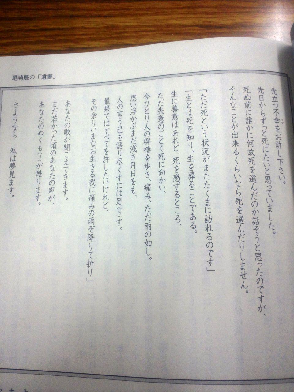 遺書 | [組圖+影片] 的最新詳盡資料** (必看!!) - www.go2tutor.com