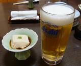 ビールとゴマ豆腐