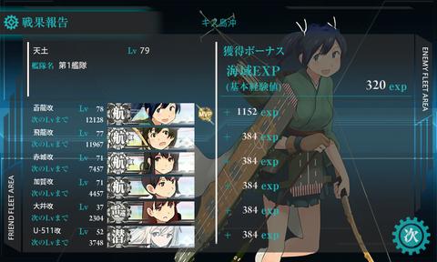艦これ-008