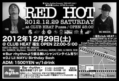 redhot-g