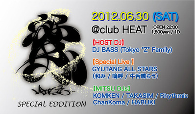 new-mitsu2012