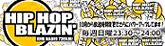 HIP HOP BLAZIN' -KNB RADIO 738kHz-