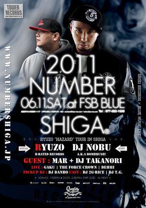 2011.6.11 NUMBER SHIGA
