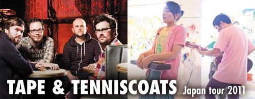 tapeandtenniscoats