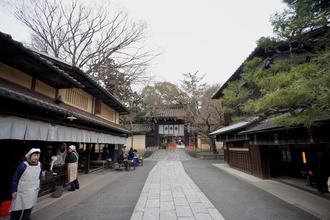 今宮神社の味わいとか:京都旅行記 6/x