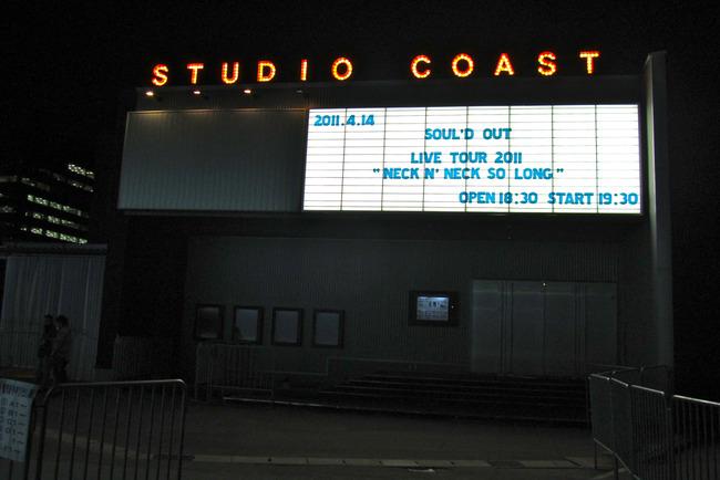 SOL'D OUT LIVE TOUR 2011に