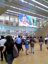名古屋 Works