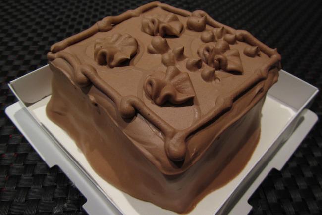 ETERNAL CHOCOLATECAKE