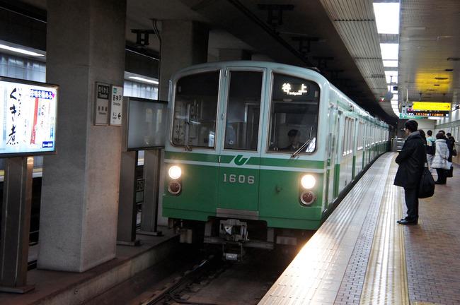 DSC04574