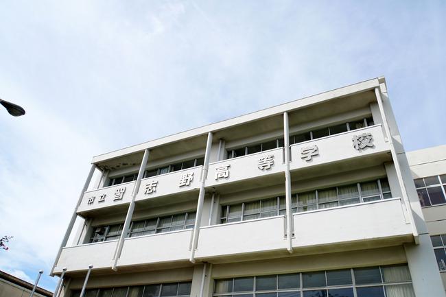 懐かしの学舎とか:実籾散歩 2/x