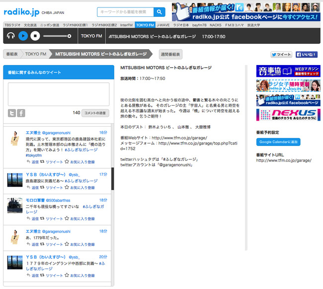jp (2)