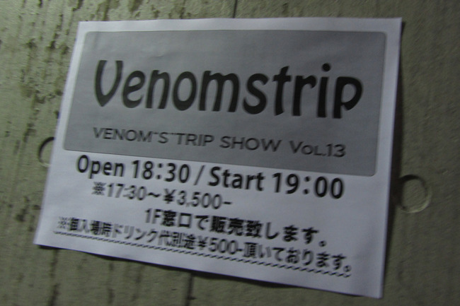 TRIP SHOW and more