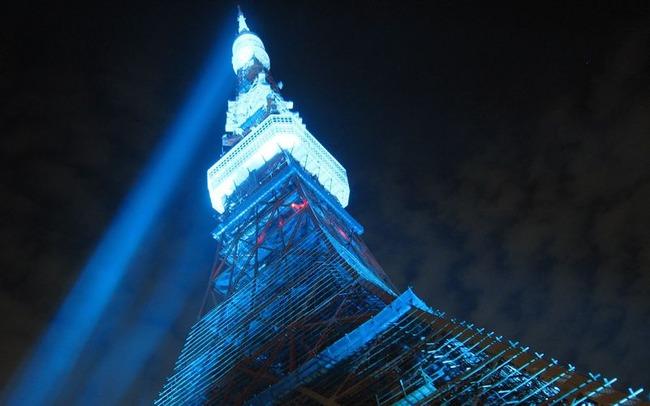 tokyotower_blue