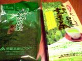 日本茶MANIAX