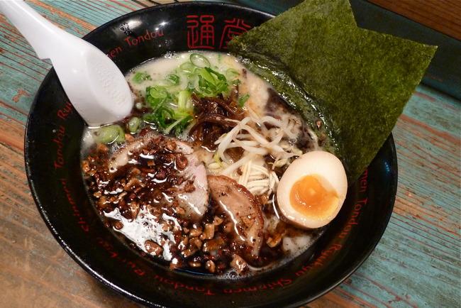 沖縄最後の食・琉球新麺 通堂