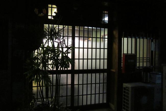 隅田川挟んではしご酒! 〜日本橋浜町編